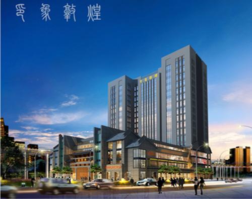 甘肃鼎信燃气有限公司会宁县新堡子天然气城镇管网工程项目可研报告评估报告